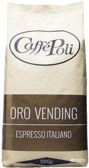 Кофе в зернах Caffe Poli Oro Vending 1 кг (8019650000331)