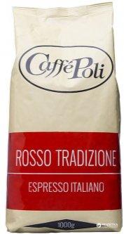 Кофе в зернах Caffe Poli Rosso Tradizione 1 кг (8019650000300)