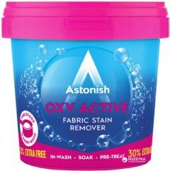 Кислородное средство для выведения сложных пятен Astonish Oxy Active 500 г (5060060210745)