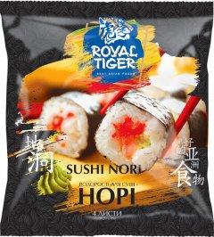 Водоросли для суши Royal Tiger Hopi 4 листа (4820178461375)