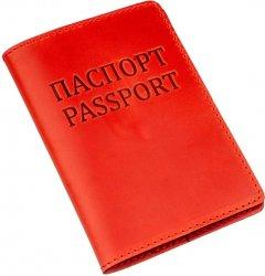 Обложка для паспорта кожаная Shvigel 13959 Красная