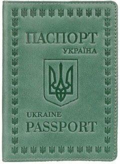 Обложка для паспорта кожаная Shvigel 16134 Зеленая