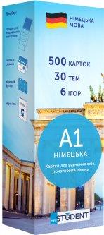 Карточки для изучения немецкого языка English Student А1 для начинающих 500 шт (9789669773821)