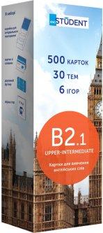 Карточки для изучения английского языка English Student B2.1 Upper-Intermediate 500 шт (9789669764782)