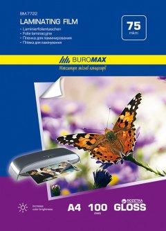 Пленка для ламинации Buromax A4 216 x 303 мм 75 мкм (BM.7722)