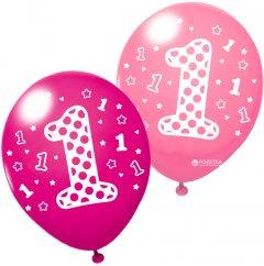 """Воздушные шары Susy Card """"1"""" 3 шт 25 см (4050498234940) (40011950)"""