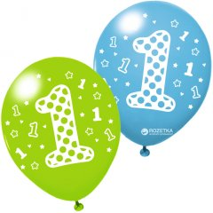 """Воздушные шары Susy Card """"1"""" 3 шт 25 см (4050498234964) (40011974)"""