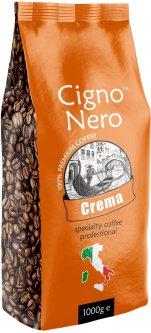 Кофе в зернах Cigno Nero Crema 1 кг (4820154091381)
