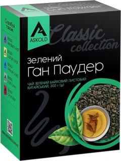 Чай зеленый байховый Askold Китайский Ган Паудер листовой 200 г (4820015832191)