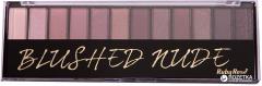 Тени для век и праймер Ruby Rose НВ-9913 Blushed nude 17.5 г (6295125008763)