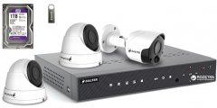 Комплект видеонаблюдения Balter Kit 2MP 2Dome 1Bullet 1ТБ