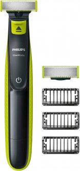 Электростанок (триммер) Philips OneBlade QP2520/30 (8710103790457/8710103761143)
