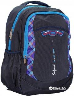 Рюкзак Safari 43 x 28 x 20 см 24 л унисекс Синий (8591662087406)