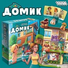 Настольная игра Hobby World Домик (украинская версия) (4620011817839)