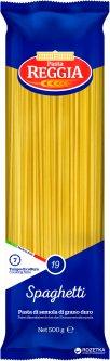 Макароны Pasta Reggia 19 Spaghetti Спагетти 500 г (8008857200194)