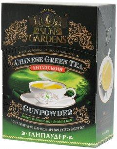 Чай зеленый рассыпной Sun Gardens Green Gunpowder 100 г (4820082702878)