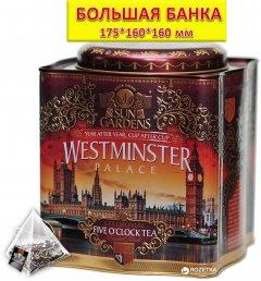 Чай черный Sun Gardens с добавками Westminster 100 пирамидок 200 г (4820082706975)