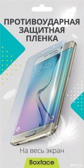 Защитное покрытие BoxFace для Huawei P 10 Plus (BOXFC-HWI-P10PL-X2)