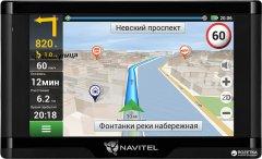 GPS навигатор Navitel E500 Magnetic (8594181740876)