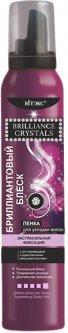 Пенка для укладки волос Вітэкс Brilliance Crystals Экстрасильная фиксация 200 мл (4810153028235)