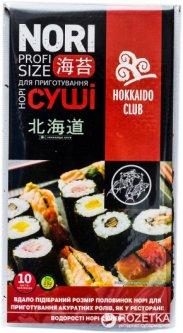 Нори Hokkaido Club половинки 10 листов (4820172440048)