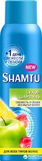 Сухой шампунь Shamtu Свежесть и Объем без мытья волос для всех типов волос 150 мл (4015100209822)