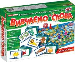 Подорожуємо Англією Вивчаємо слова навчальні ігри Ранок (4823076128463) (12109044У)