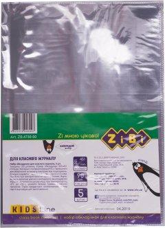 Набор обложек для классного журнала 5шт ZiBi 301х451 мм PVC Прозрачные (ZB.4730-00)