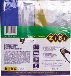 Набор обложек для учебников 5 шт ZiBi 225х400 мм с клапаном PVC Прозрачные (ZB.4720-99)