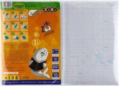 Набор клейкой пленки для учебников 10 листов ZiBi 450x320 мм Прозрачный (ZB.4792)