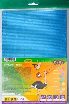 Набор цветного картона Zibi А4 Гофрированный Фольгированный 10 листов 10 цветов (ZB.1972)
