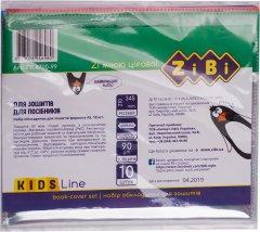 Набор обложек для тетрадей 10 шт ZiBi А5 PVC Прозрачные (ZB.4700-99)