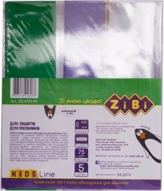 Набор обложек для учебников 5 шт ZiBi 250х420 мм с клапаном PVCПрозрачные (ZB.4722-99)