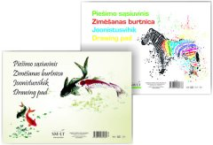 Альбом-склейка для рисования Smiltainis Зебра А4 120 г/м2 10 л (4770644480778)