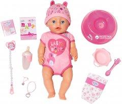 Кукла Zapf Baby Born Очаровательная малышка с аксессуарами 43 см (824368) (4001167824368)