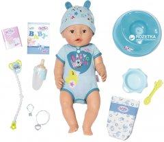 Кукла Zapf Baby Born Очаровательный малыш с аксессуарами 43 см (824375) (4001167824375)