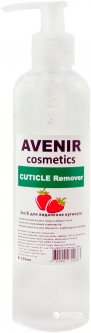 Ремувер для кутикулы Avenir Cosmetics клубника 250 мл (4820440812683)