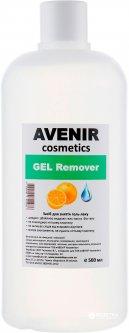 Жидкость для снятия гель-лака Avenir Cosmetics Апельсин 500 мл (4820440811976)
