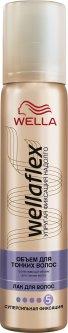 Лак для волос Wella Wellaflex Объем для тонких волос суперсильной фиксации 75 мл (8699568541579)