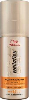 Жидкость для укладки Wella Wellaflex Кучери и локоны 150 мл (8699568541968)