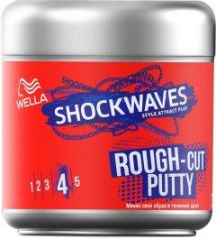 Формирующая паста для волос Wella Shockwaves 150 мл (3614226405623)