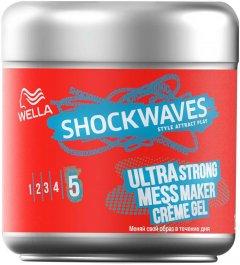 Крем-гель для волос Wella Shockwaves суперсильной фиксации 150 мл (3614226254269)
