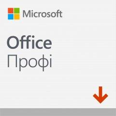 Microsoft Office Профессиональный 2019 для 1 ПК (з Windows 10) (ESD - электронная лицензия, все языки) (269-17064)