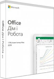 Microsoft Office Для дома и бизнеса 2019 для 1 ПК (c Windows 10) или Mac (FPP - коробочная версия, русский язык) (T5D-03248)