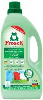 Концентрированное жидкое средство Frosch для стирки цветного белья Яблоко 1.5 л (4009175150806)