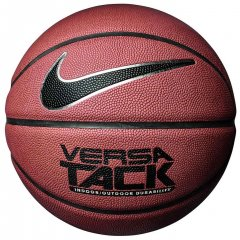 Мяч баскетбольный Nike Versa Tack 8P Amber/Black/Metallic silver/Black размер 7 (N.KI.01.855.07) (887791143792)