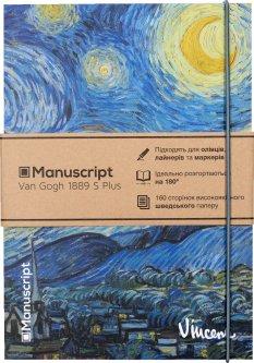 Скетчбук Manuscript V. Gogh 1889 S Plus A5 Чистые 160 страниц с открытым переплетом (M - VG1889S+)