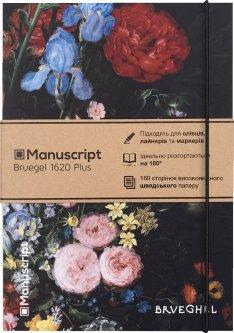 Скетчбук Manuscript Bruegel 1620 Plus A5 Чистые 160 страниц с открытым переплетом (M - Bruegel+)