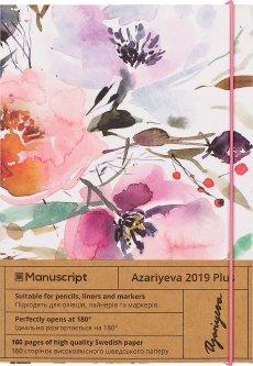 Скетчбук Manuscript Azariyeva 2019 Plus A5 Чистые 160 страниц с открытым переплетом (M - Azariyeva+)