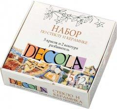Набор по стеклу и керамике Невская палитра Decola (4607010589240)